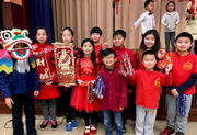 Students celebrate the 'Year of the Dog' at Staten Island Chinese School