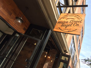 Water Street Bagel Co. served wood-fired bagels. It opened in September.