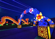 Chinese Lantern Festival back bigger and brighter at fairgrounds (photos)