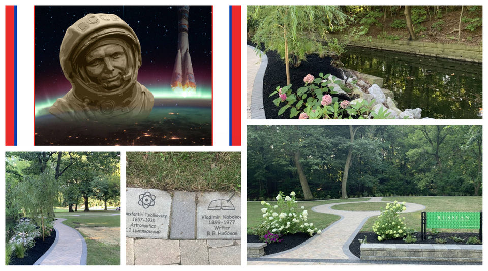 Yuri Gagarin, first man in space, lands in Cleveland's growing Russian Cultural Garden