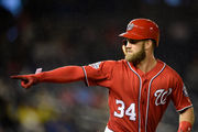 #HarperLent: Phillies fans want Bryce Harper, so they're giving up things that make them happy   Best tweets