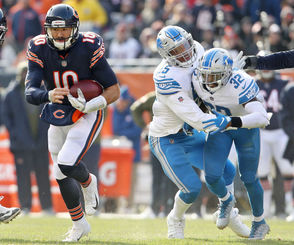 Chicago had an interesting injury dilemma this week after it came out that Trubisky has a shoulder injury stemming from an illegal hit late in Sunday night's game. He hasn't practiced yet this week, and the Bears have listed him as doubtful for the game. Doubtful means out in the NFL, so expect Daniel to play instead. He has been well-regarded as a backup for years and spent three seasons in Matt Nagy's offense in Kansas City, though he has attempted just three passes in the past four years. It makes him a bit of a wildcard, though the Bears don't exactly have time to reinvent the wheel of their offense with only walkthrough practices this week. Daniel has some athleticism, though not the same speed as Trubisky, so he'll likely try to move around and find as many open receivers as possible. The latter is the biggest concern for a Detroit defense that has allowed passer ratings of better than 100 in six of the past seven games.
