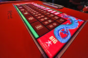 Revenues sluggish at luxury Resorts World Catskills casino