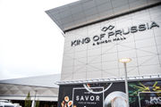 King of Prussia Mall holiday shopping survival guide: hours, Santa photo details and more