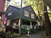 Mount Gretna Tour of Homes and Gardens is this weekend; here's a sneak peek at the houses