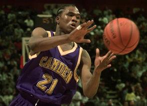 Points: 3,462 School: Camden Graduated: 2001