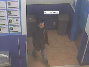 Police are asking for help to identify two people captured on security footage.