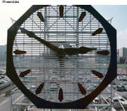 Daylight saving time 2018: When do we fall back and change clocks in November time change?