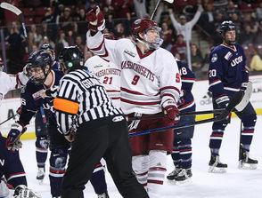UMass Hockey vs UConn