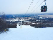 Ski Notes: Ski at night for $10; Notchview cross-country area holding winter trails day & more
