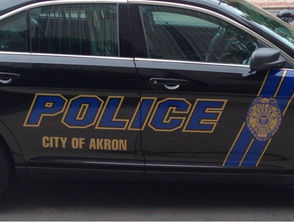 Akron police investigating aggressive arrest caught on viral video (WKYC Channel 3) Man charged in crash that killed four people in Ashtabula County (Ashtabula Star Beacon) Ohio Turnpike to add first electric vehicle charging stations (Akron Beacon Journal)