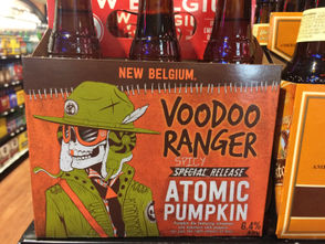 """VooDoo Ranger Atomic Pumpkin Ale by New Belgium 6.4 percent ABV Combines elements of pumpkin juice, Saigon cinnamon, habanero and aji and del arbo peppers for a """"spicy mouthful that builds in the back of your mouth."""""""