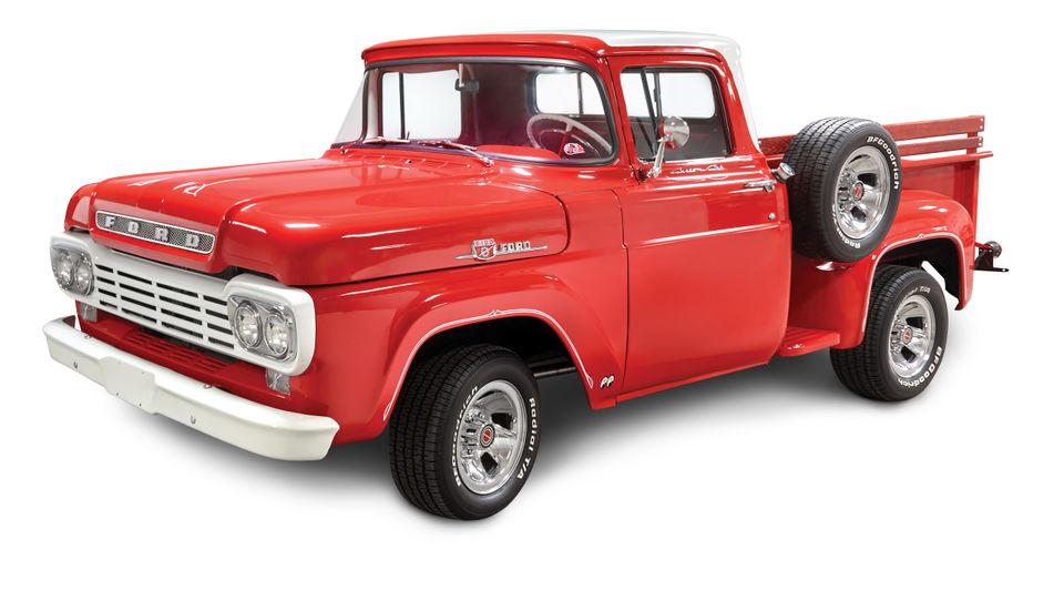 Art Van Furniture is giving away this fully-restored 1959