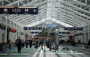 What's the best airport in the U.S.? Spoiler: It's PDX -- again