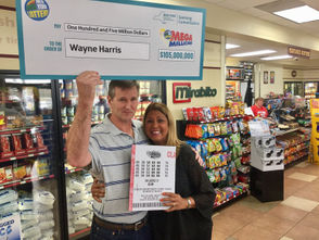 Wayne Harris, an electrical engineer from Homer, won $105 million in Mega Millions on Friday, September 22. He said he wanted to buy an airplane and take flying lessons.