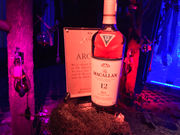 The Macallan Manor nationwide tour delights the senses (Photo gallery)