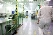 Laser manufacturer nLight begins trading Thursday – Silicon Forest's first IPO in 14 years