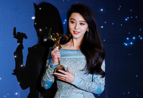 A look at missing actress Fan Bingbing